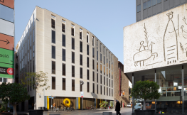 Les intal·lacions de l'Escola Sert a Barcelona