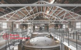 Interior nau industrial