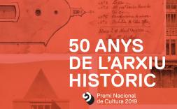 """Exposició """"50 anys de l'Arxiu Històric"""""""